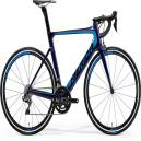Merida Reacto 7000E 2018 Road Bike